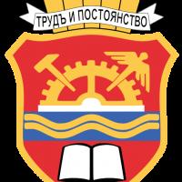 Трансфер от Габрово до Букурещ
