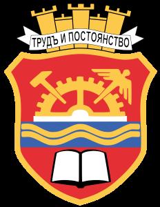 Gabrovo-gerb