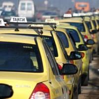 Таксита ще минават на три месеца на преглед
